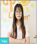 上海立乐教育 -Yoko