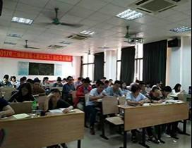 长沙建工教育照片