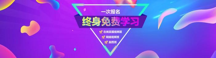 北京中建教育-优惠信息