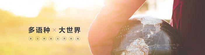 西安东佳国际英语-优惠信息