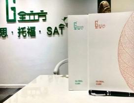 武汉全立方教育照片