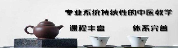 上海国耀中医-优惠信息