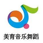 深圳美育音乐舞蹈国际机构