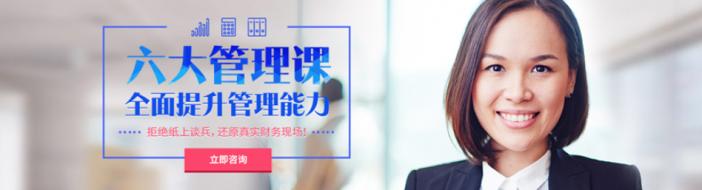 天津会计培训-优惠信息