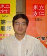 天津立仁东方MBA-费允杰