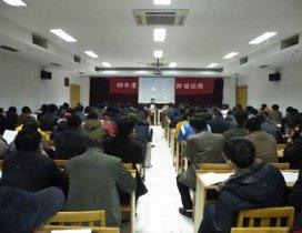 深圳华辰教育照片