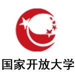 国家开放大学深圳教学中心
