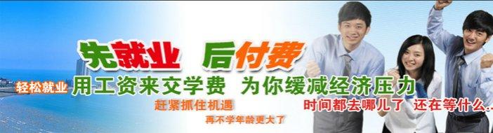 北京五色园艺术设计培训 -优惠信息