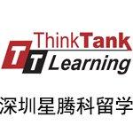 美国TTL星腾科国际教育