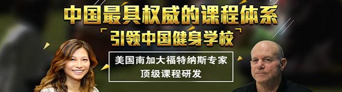 深圳赛普健身学院-优惠信息