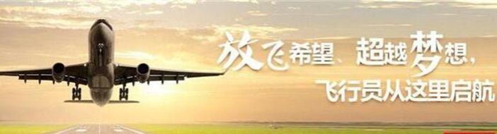 上海紫竹国际教育学院-优惠信息