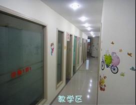 苏州京翰教育照片