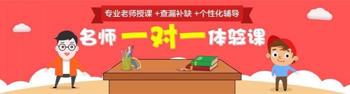 长沙秦学教育伊顿名师-优惠信息