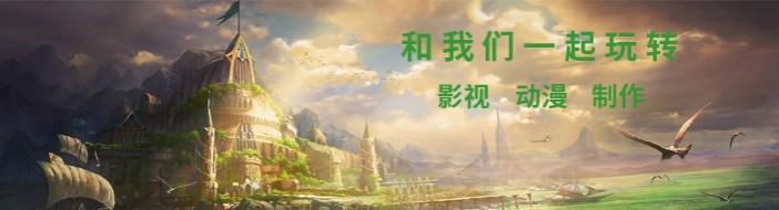 杭州漫艺达游戏动漫学院-优惠信息