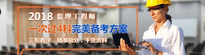 青岛大立教育-优惠信息