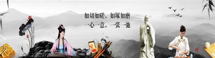 杭州如一书院-优惠信息