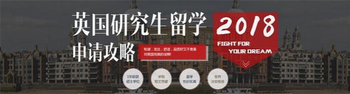 成都津桥留学-优惠信息
