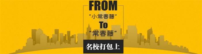 成都美中国际-优惠信息