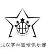 武汉学林篮球俱乐部-胡教练