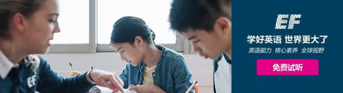 合肥英孚教育-优惠信息