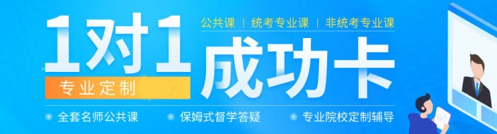 郑州文都考研-优惠信息