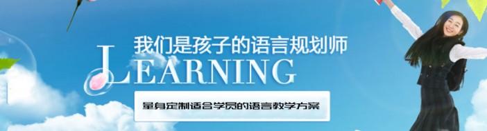武汉全立方教育-优惠信息