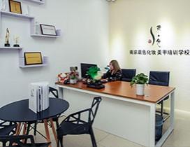 南京原色化妆美甲培训学校照片