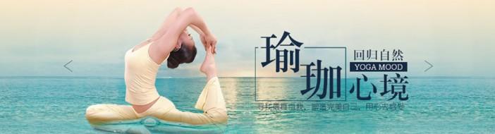 深圳平合瑜伽-优惠信息