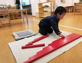 南京艾米蒙特梭利儿童之家照片