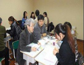 必赢客户端和阳日本语照片
