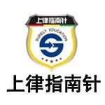 上海指南针教育