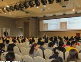 深圳启德教育照片