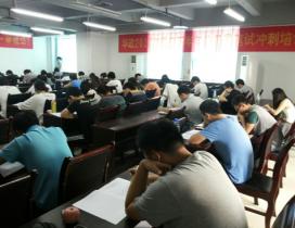 重庆华政教育照片