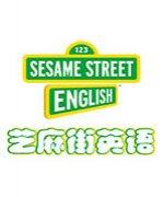 济南芝麻街英语-中教团队
