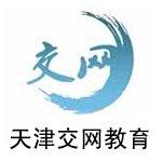 上海交大四六级天津培训中心