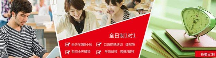 苏州北雅国际英语-优惠信息