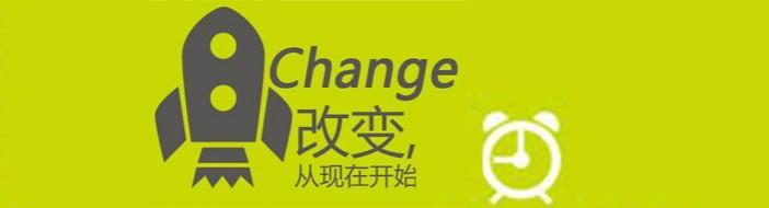 深圳英语学校-优惠信息