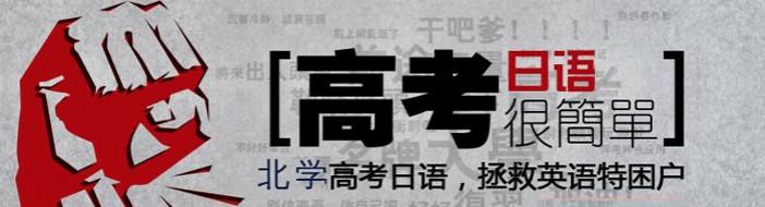 河南北学教育-优惠信息