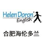 合肥海伦多兰少儿英语