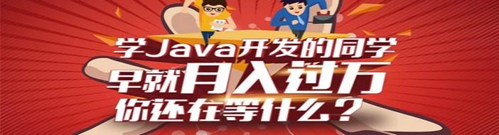 南京万和IT教育-优惠信息