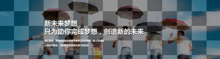 长沙新未来梦想教育-优惠信息