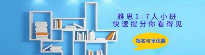 广州励志教诲-优惠信息