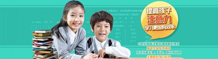 苏州竞思教育-优惠信息