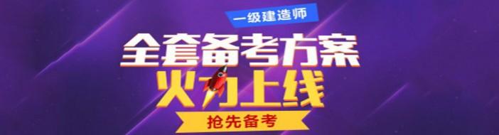 郑州优路教育-优惠信息