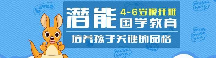 上海袋鼠麻麻-优惠信息
