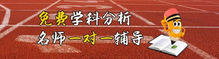 宁波铭智教育-优惠信息