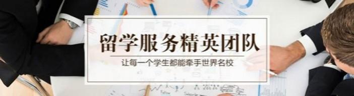 杭州斐扬留学-优惠信息