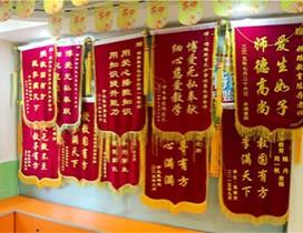 天津领路教育照片