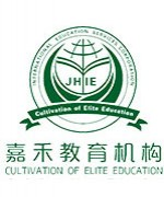 无锡嘉禾教育-英语老师