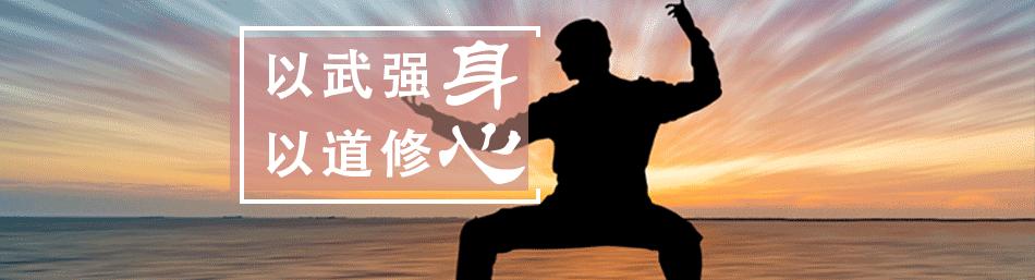 杭州极真空手道-优惠信息